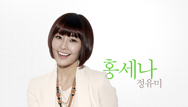 JUNG-YUMI-as-Hong-Sena-rooftop-prince-30527826-640-367