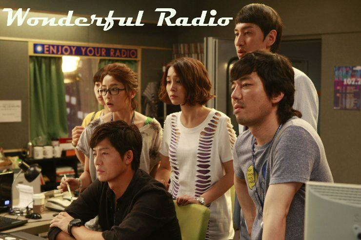 poster-wonderful-radio