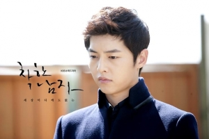 song-joong-kis-official-photo-of-best-still-cut-in-nice-guy-episode-10