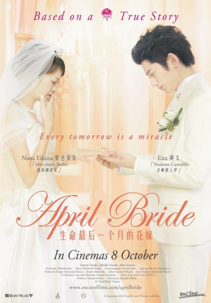 april-bride-8-oct
