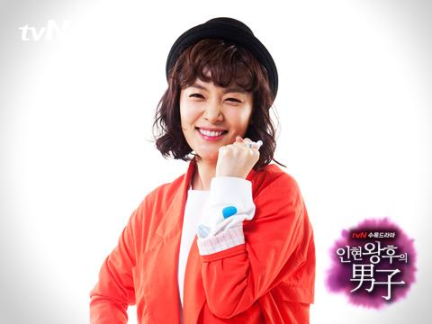 Soo Kyung