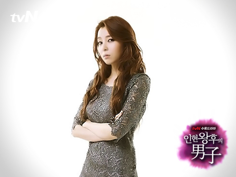 Yoon Na Jung