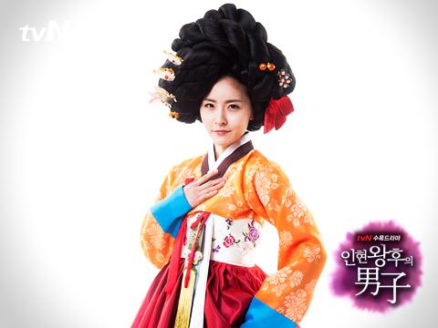 Yoon Wol