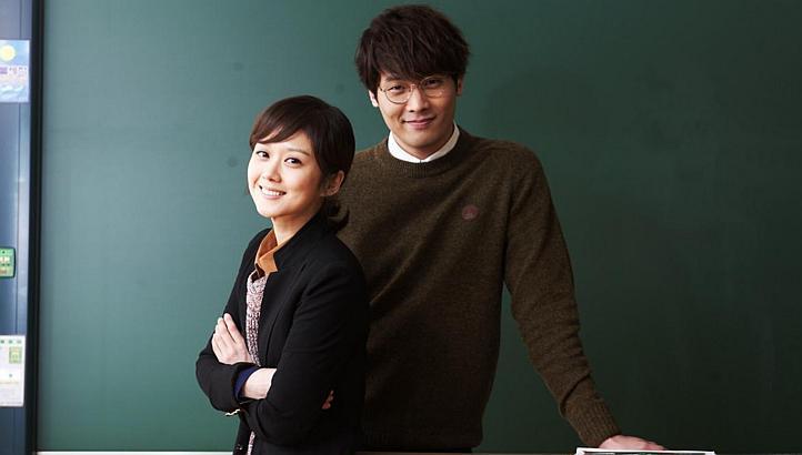 Guru Kang dan Guru Jung