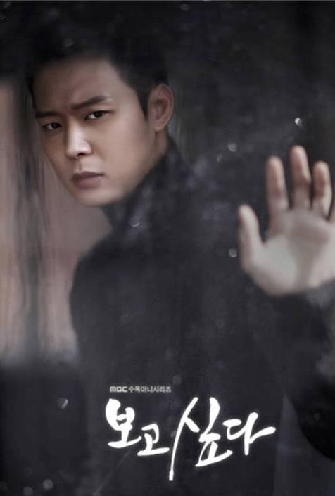Han Jung Woo