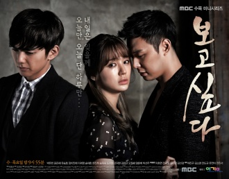 I-Miss-You-Poster2