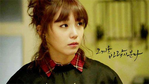 jung-eun-ji-sebagai-moon-hee-sung