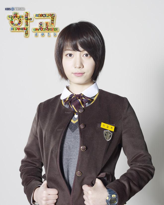 Lee Kang Joo 2
