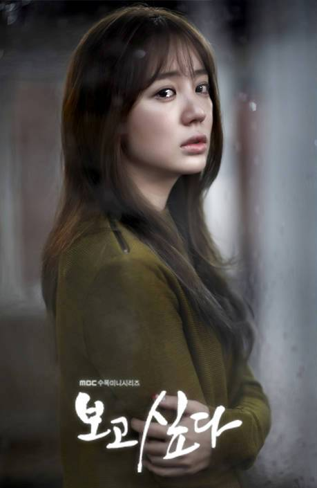 Lee Soo Yeon