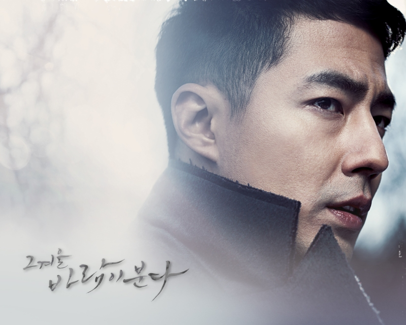 Official-Wallpapers-of-Korean-drama-That-Winter-The-Wind-Blows-1280x1024-06