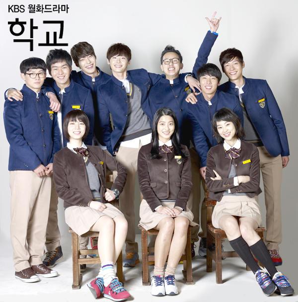 school 2013 3