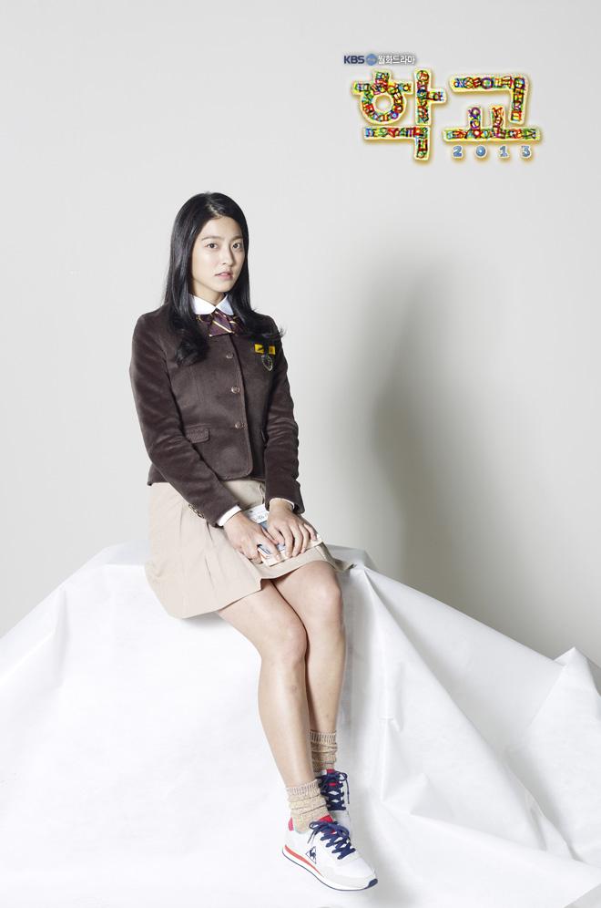 Song Ha Kyung 2