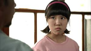Teen Eun Joo