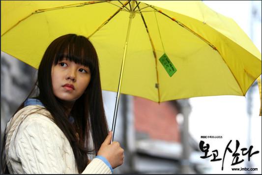 Teen Soo Yeon (2)