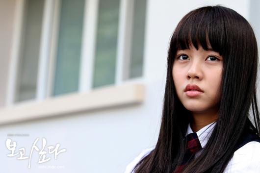 Teen Soo Yeon