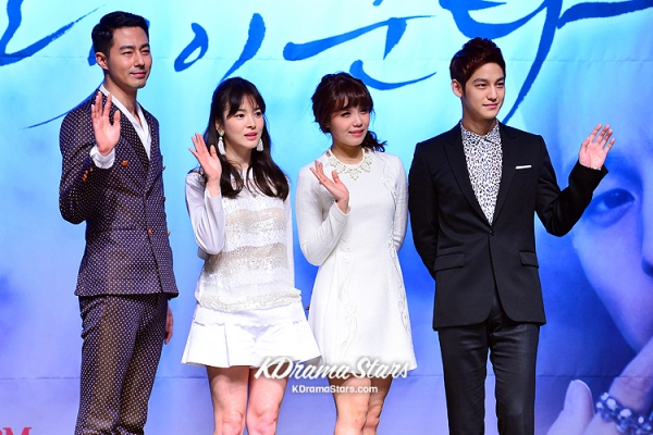 user_23351_user_23351_1360207541sbs-that-winter-the-wind-blows-press-conference