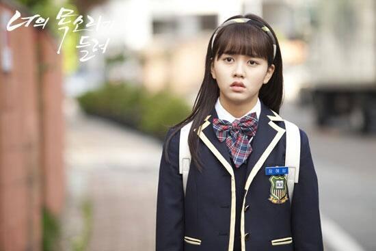 3-kim-so-hyun-hear-your-voice-part-1-of-~