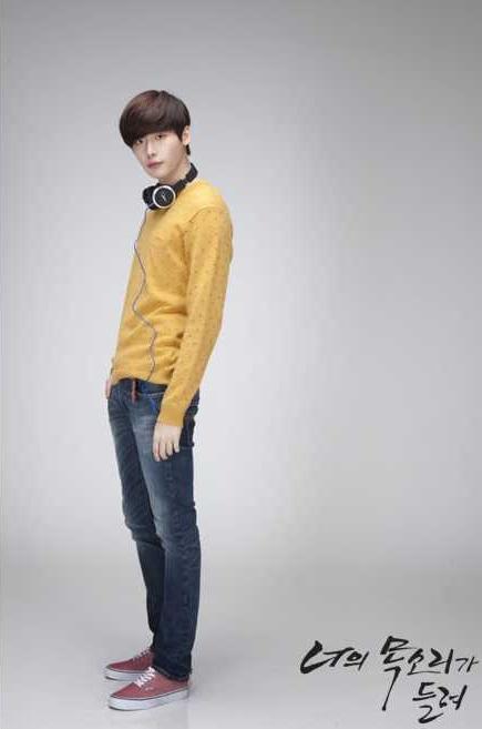 I-Hear-Your-Voice-korean-drama-4