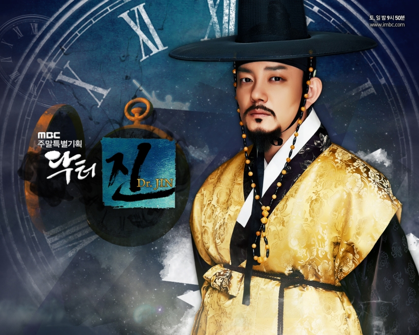 Time_Slip_Dr._Jin6