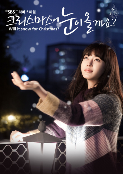 will-its-snow-at-christmas-poster-2