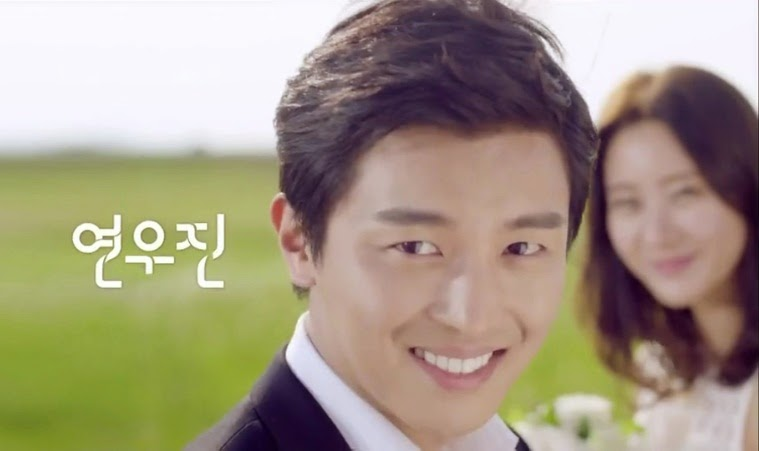 Marriage Not Dating Gong Ki Tae