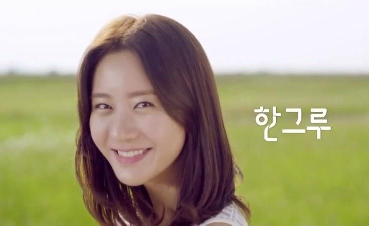 Marriage Not Dating Jo Jang Mi