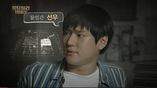 Sun Woo_zpssstudqqi